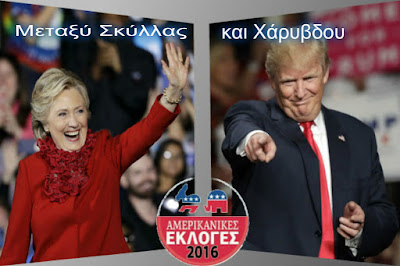 http://www.efsyn.gr/arthro/oi-ipa-metaxy-skyllas-kai-haryvdis