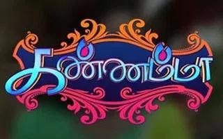 Kannamma 30-05-2018 | Raj TV Serial