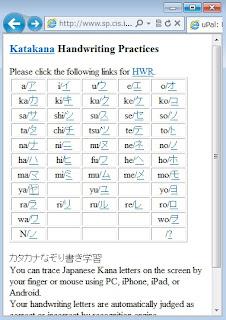 Handwriting Katakana Table