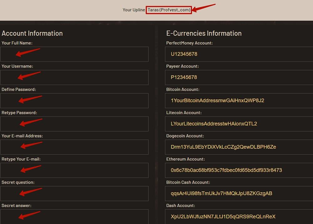 Регистрация в ChocoBit 2