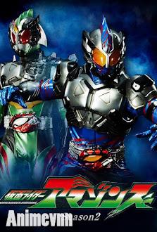 Kamen Rider Amazons Season 2 -  2017 Poster