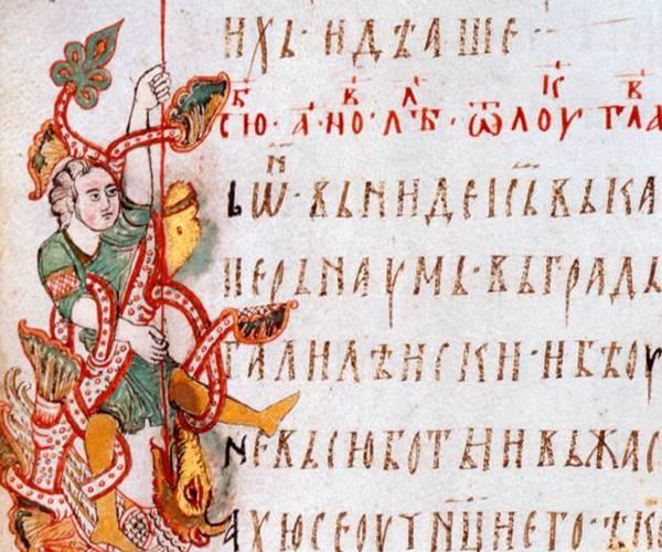 Miroslavljevo Jevanđelje u Galeriji SANU