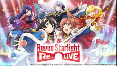 Game Smartphone Revue Starlight