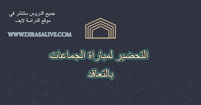 قرار وزير الداخلية خاص بمباريات التوظيف بالجماعات الترابية لسنة 2016