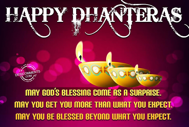Happy Dhanteras 2017 Images, Pictures, Wishes, Messages Quotes