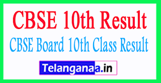 CBSE 10th Result 2017 CBSE Board 10th Class Result 2017