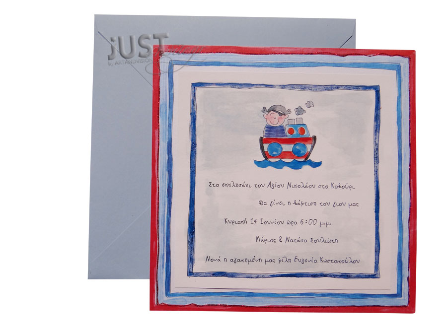 Greek Baptism invitations pirate handmade C920