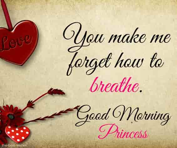 good morning quotes for princess