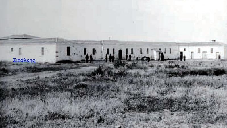 Οι τουρκικοί στρατώνες στη θέση της σημερινής Νέας Χηλής Αλεξανδρούπολης
