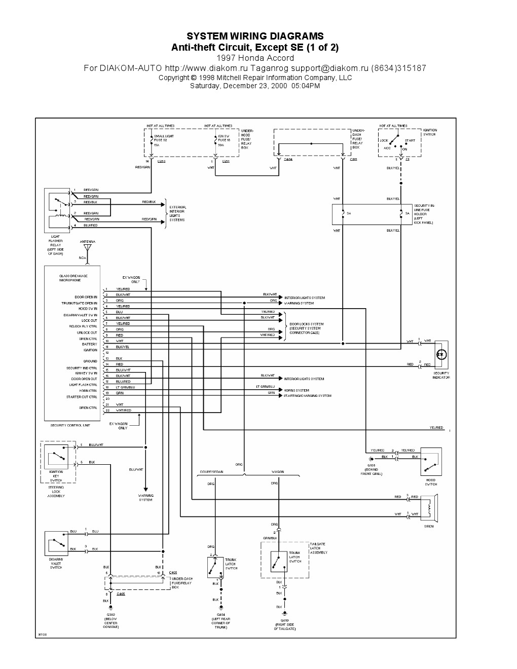 1997 honda accord antitheft circuit system wiring diagrams [ 1020 x 1320 Pixel ]