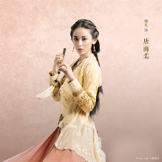 Gu Li Na Zha as the lead in 2016 fantasy wuxia Chinese Paladin 5 Yun Zhi Fan