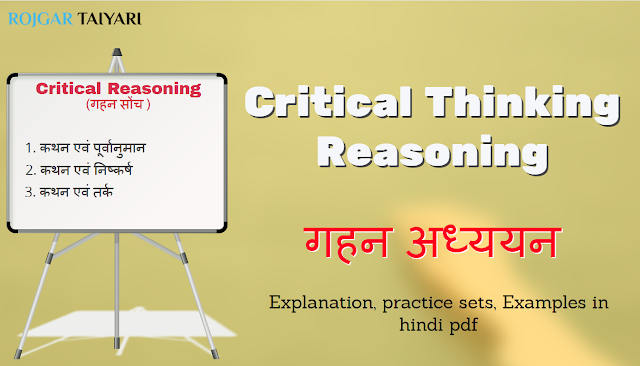 Critical Thinking Solutions of Statements