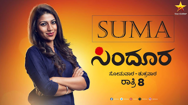'Sindhoora' Upcoming Serial on Star Suvarna Tv Plot Wiki,Cast,Promo,Title Song,Timing
