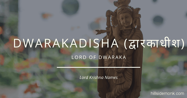 Lord Krishna Names With Meaning 36
