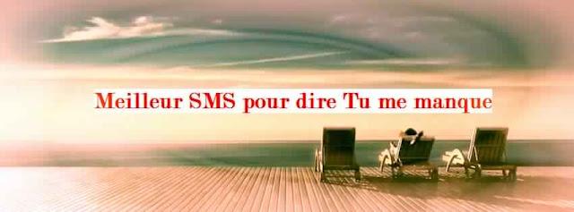 Message d'amour tu me manque