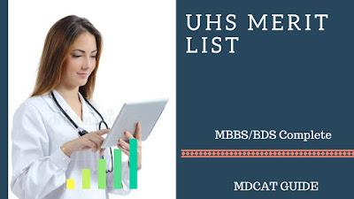 uhs mbbs merit list 2019