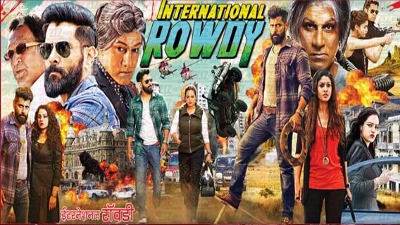 Iru Mugan Hindi Dubbed Movie Download