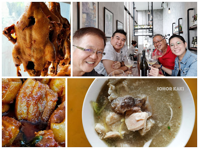 JB 👟Pontian 👟Johor Food Trail - A Day of Duck, Giant Grouper, Coffee, Game Meat & Wine