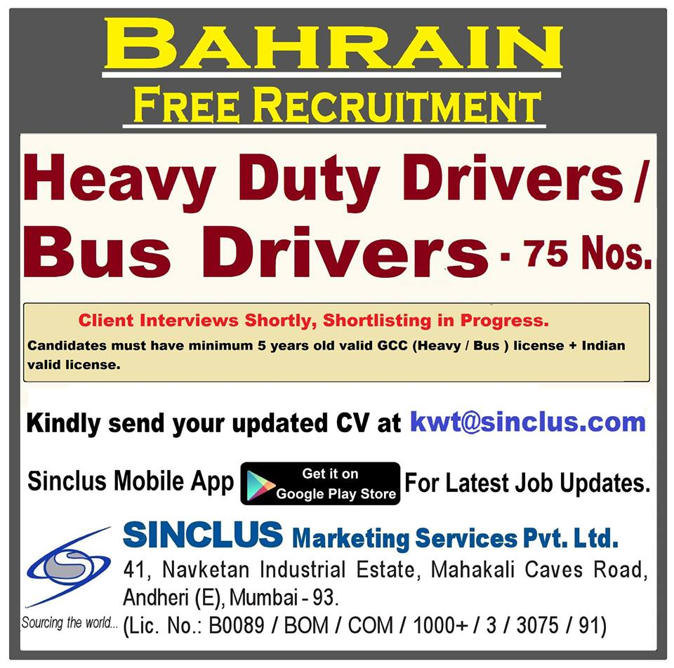 Free recruitment for Bahrain
