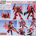 HG 1/144 Gundam Astaroth Origin - Release Info