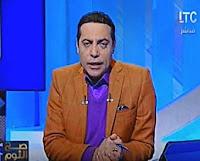 برنامج صح النوم 11/2/2017 محمد الغيطى - إرتفاع الاسعار