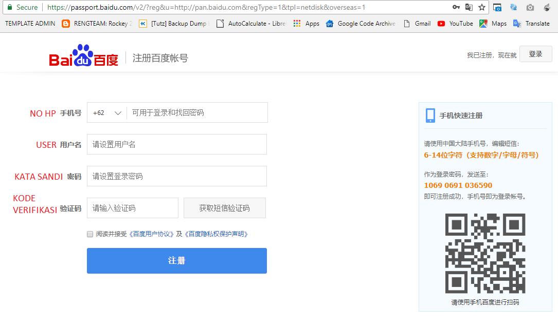 Pan Baidu Downloader, Download File Dari Drive Baidu Wajib Pakai Ini