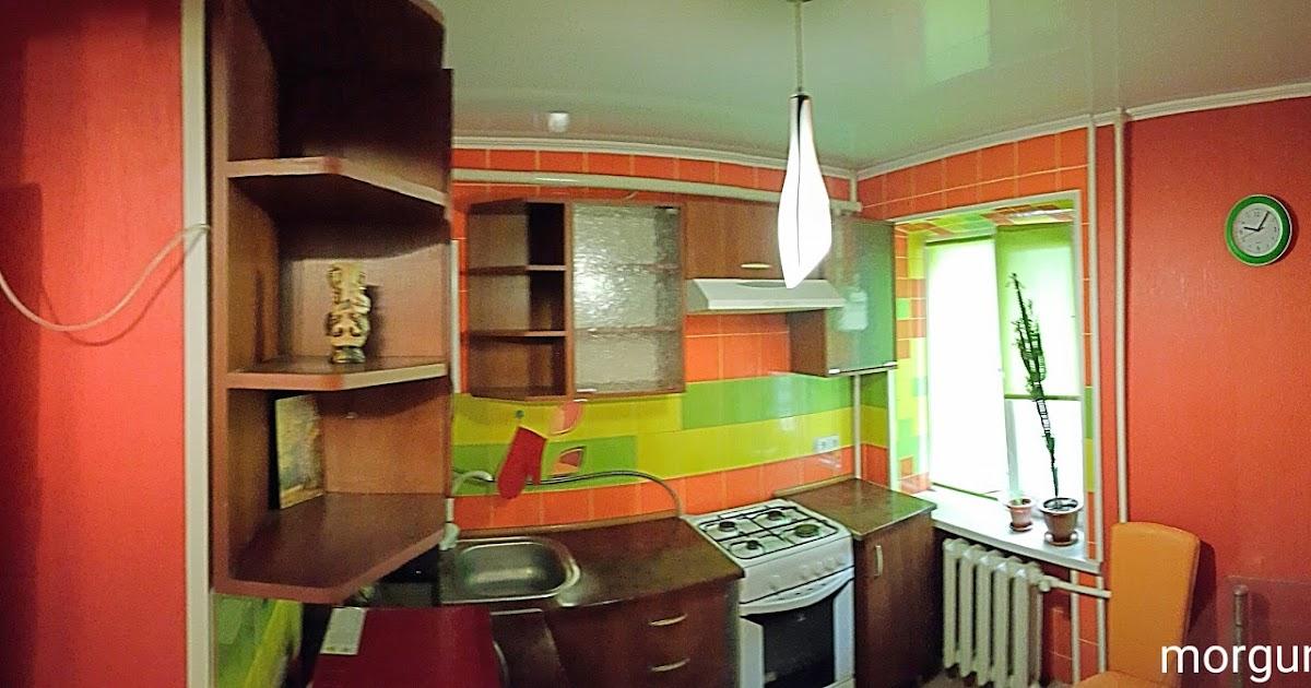 Квартира по ул. Тухачевского с ремонтом. Объект продан