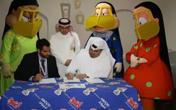 United  Arab are signed together