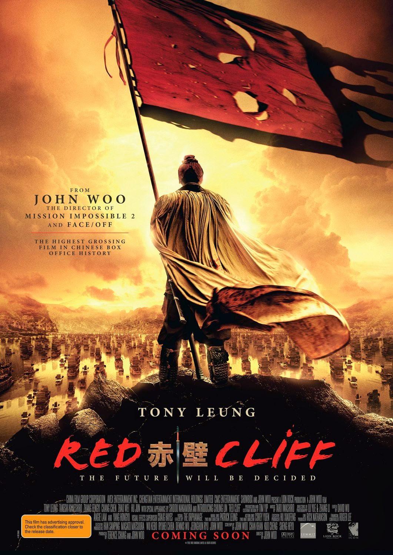 โปสเตอร์หนัง Red Cliff