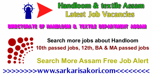Assam Handloom and Textile Recruitment logo