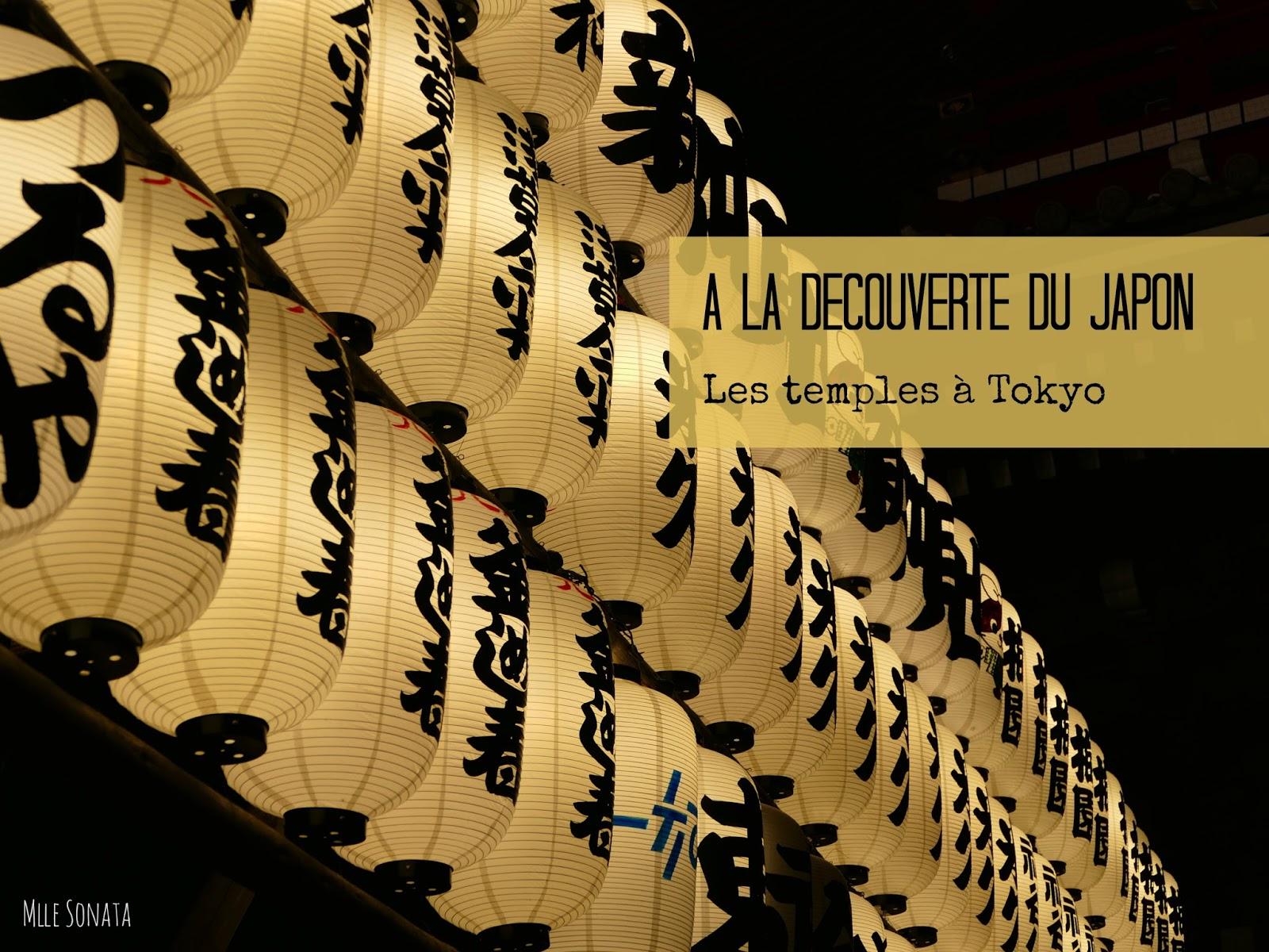 Lanternes au temple de Asakusa à Tokyo.