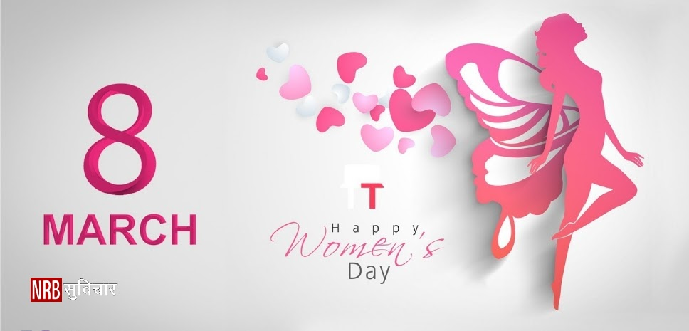 womens day quotes in Hindi