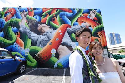 Honolulu Graffiti