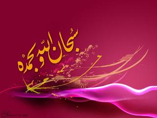 صور خلفيات دينيه معبره 2019 اجمل الصور الاسلامية المعبرة 2013_1379802392_655.