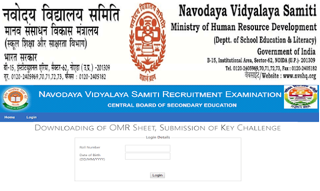 NVS Recruitment,Navodaya Vidyalaya Samiti Recruitment,Exam Answer Keys Released