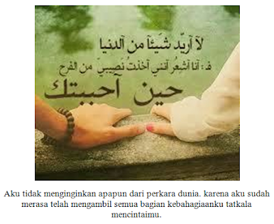 Kata Mutiara Cinta Bahasa Arab
