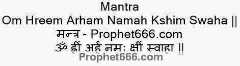 Important Jain Mantra for Money