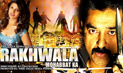 Rakhwala Mohabbat Ka 2017 Hindi Dubbed 720p HDRip 1GB