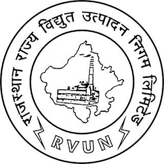 Rajasthan Rajya Vidyut Utpadan Nigam Limited, RVUNL, Rajasthan, JE, Junior Engineer, freejobalert, Sarkari Naukri, Latest Jobs, Graduation, rvunl logo