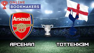 Арсенал – Тоттенхэм Хотспур прямая трансляция онлайн 19/12 в 22:45 по МСК.