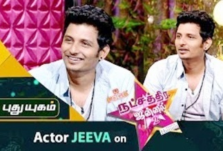 Exclusive Jolly interview with Actor Jeeva (Part-2) | Natchathira Jannal – Season2 | Puthuyugam Tv