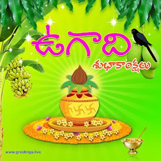 Ugadi Pachadi Shadruchulu Ugadi wishes Image in Telugu