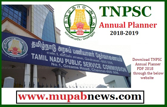 Tamil Nadu Public Service Commission (TNPSC) Annual Recruitment Planner 2018 to 2019 PDF format is available. Every Year TN government Release the Annual Plan Calender Chart. For this year TN PSC Various Service Post Vacancies Like TNPSC Group 1, Group 2, 2A, CCSE Group 4, VAO, Group VII-A Jobs to be filled through Combined Civil Serivce Examination.In this Page, you can know the TNPSC Official Notification which consists of Name of the post/Recruitment/Services, Date of Notification and Date of Examination. For upcoming TNPSC Exams 2018,2019 and 2020 stay tuned with www.mupabnews.com