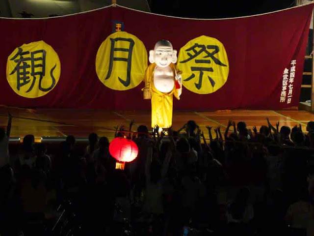 children, festival, Miruku, candy, Okinawa