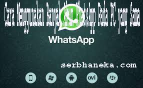 Cara Menggunakan Banyak Akun WhatsApp Pada PC yang Sama 1