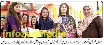 Girls Receiving Certificate in Spring Festival from Javaria Syed in Lahore