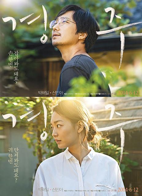 http://www.yogmovie.com/2017/11/gyeongju-2014-korean-movie.html