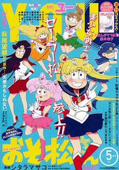 Osomatsu-san de Masako Shitara e Fujio Akatsuka (Sailor Moon version)