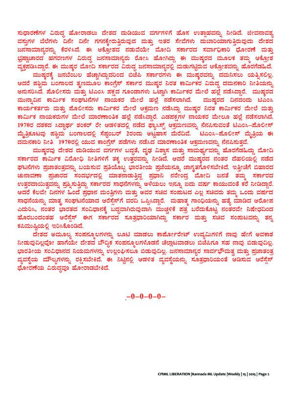 Essay on hiroshima