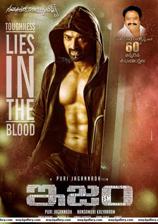 Kalyan Ram showed off his sixpacks in the latest poster of Telugu film Ism